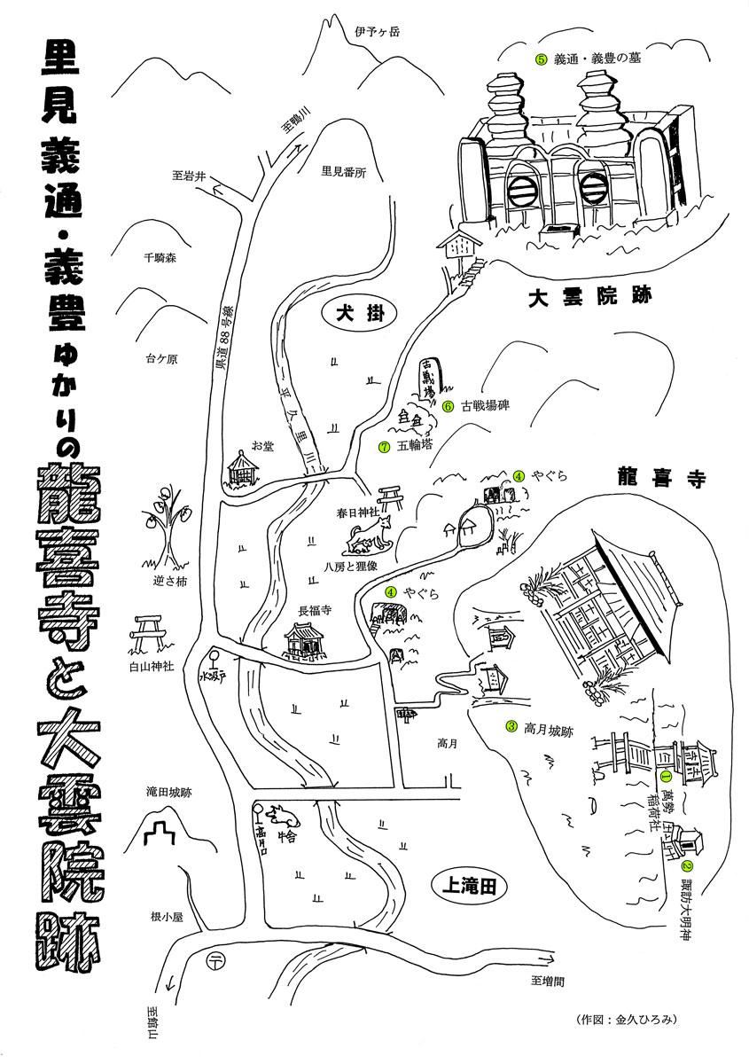 龍喜寺と大雲院跡<三芳>