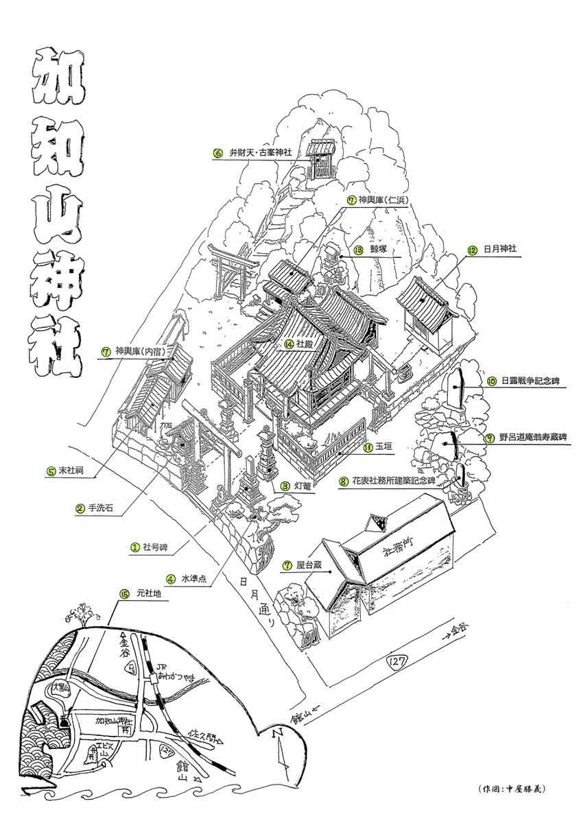 加知山神社<鋸南>