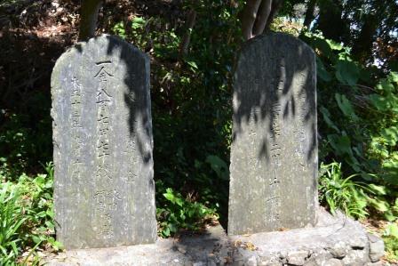 (8)震災復興記念碑