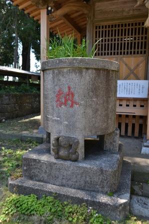 (9)伊勢参宮記念碑 天水桶