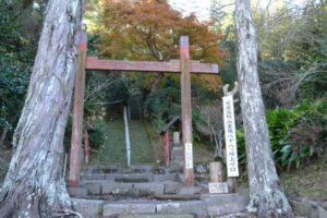 (5)安房高野山八十八ヶ所霊場
