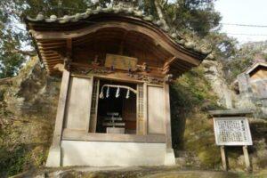 (5)岩高山日蓮寺