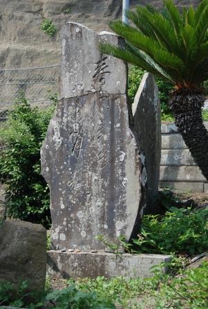 (3)春もやゝ気色とゝのふ月と梅 館山市那古1125 那古寺(なごじ)
