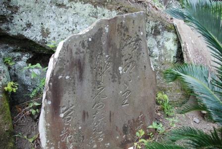 (4)此あたり目に見ゆるもの皆すゝし  館山市那古1125 那古寺