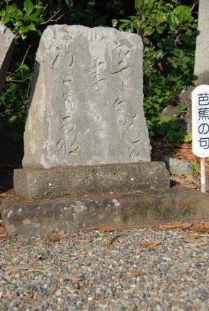 (8)あの雲は稲妻を待たよりかな 南房総市白浜町野島崎629 厳島神社
